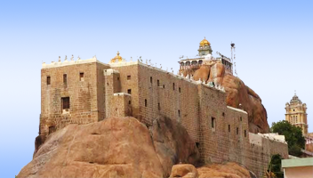 Trichy Rock Fort